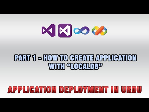 Part (1/4) - How to create Application with LocalDB In Urdu
