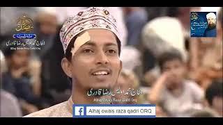 Ittehad Ramazan 19th Iftar Transmission Geo Tv Owais Raza Qadri