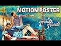 Gopala Gopala Motion Poster First Look Venkatesh Pawan Kalya