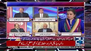 Kya chief justice of pakistan ke media sa shikayat durust ha?