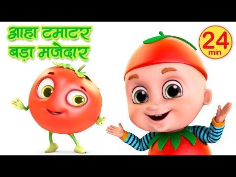 Aaha Tamatar Bada Mazedar - Hindi Rhymes - Hindi Nursery Rhymes compilation from Jugnu Kids