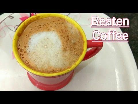 Beaten Coffee☕ । Indian Cappuccino