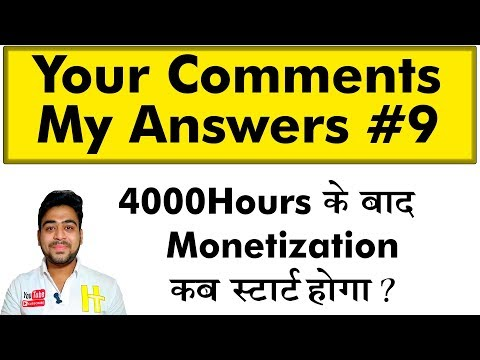 Your Comments My Answers || QnA #9 || I'm Always Happy To Help || Hindi