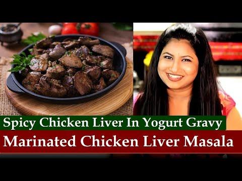 kaleji | how to make liver masala | fry liver | Spicy chicken liver fry | chicken liver masala