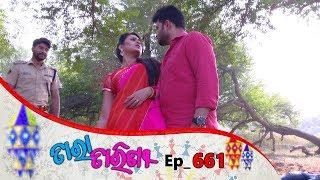 Tara Tarini | Full Ep 661 | 19th Dec 2019 | Odia Serial – TarangTV