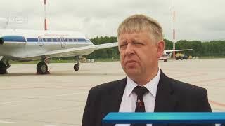 Улетел в Магадан  Новости сегодня   Происшествия   Масс Медиа