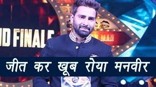 Bigg Boss 10: Manveer cries, Manu consoles, Gaurav hugs Bani, Winning moments | FilmiBeat