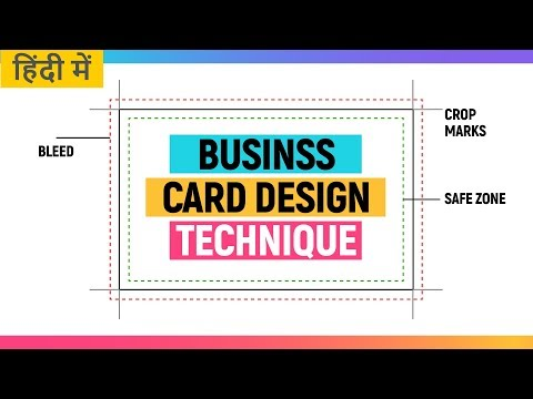 How to Design Business Card, Graphic Design Tutorials