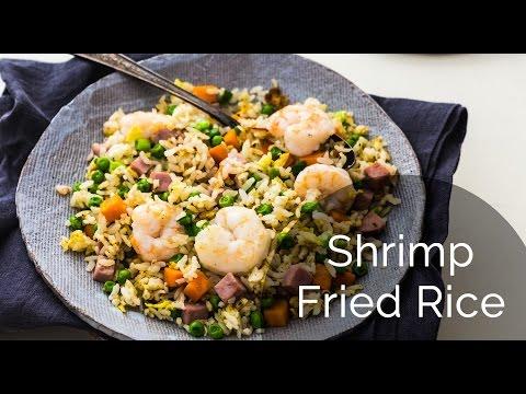 How to Make Shrimp Fried Rice (recipe) 扬州炒饭, Yang Zhou Chao Fan
