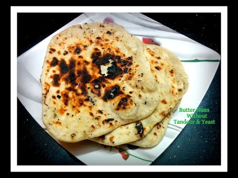 Butter Naan Without Tandoor--How to Make Naan on Tawa--Easy Naan Recipe At Home--No Yeast No Oven