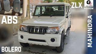 Mahindra Bolero Power Plus ZLX ABS 🔥 | India ki rough & tough SUV | features | review !!!!