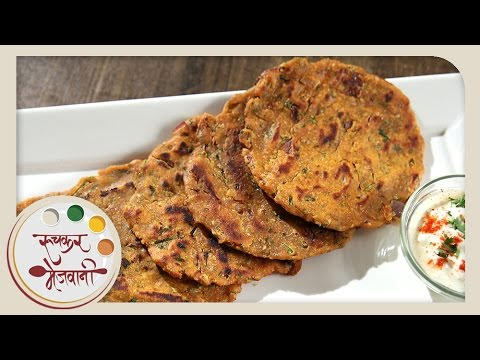 Dhapate - दही धपाटे | Maharashtrian Thalipeeth | Quick And Easy | Recipe by Archana in Marathi