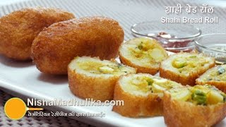 Bread roll recipe | Stuffed Bread Rolls | Potato Stuffed Bread Roll | Bread Potato Roll