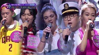 [everysing] 태양과 판듀 후보 5인의 감미로운 목소리! '눈, 코, 입'