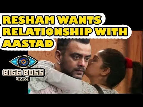 Resham wants relationship with Aastad|Bigg Boss Marathi|Brain Booster