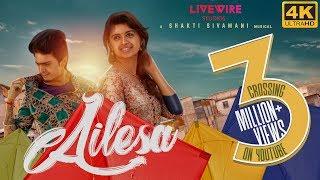 Ailesa - Official Music Video - 4K | Balaji Radhakrishnan, Harija | A Shakti Sivamani Musical