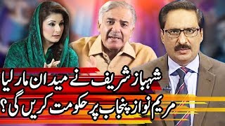 Kal Tak with Javed Chaudhry - 21 December 2017   Express News