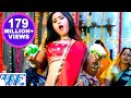 Download Singardani Chhoti हाय दईया रे दईया - Devra Bhail Deewana - Bhojpuri Hit Songs 2017 In Mp4 3Gp Full HD Video