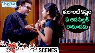 Priyanka Pallavi Troubled by Satyanand | Oka Criminal Prema Katha Movie Scenes | Shemaroo Telugu