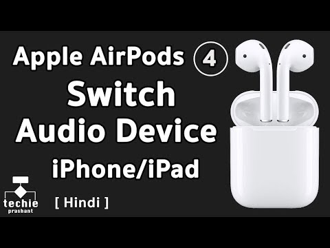 How to Switch Bluetooth Audio Device within iPhone, iPad. HINDI