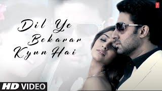 Dil Ye Bekarar Kyun Hai | Players | Abhishek Bachchan | Sonam Kapoor