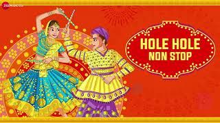 Hole Hole Non Stop Garba Songs | Full Audio | Gujarati Garba Songs Non-Stop
