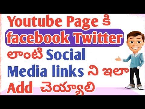 Youtube channel లొ Facebook Twitter లాంటి social media links add చేసారా