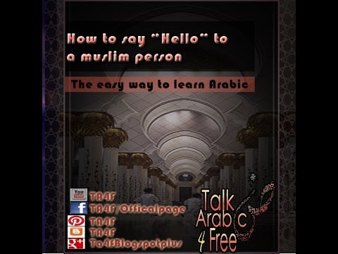 How to say Hello to a Muslim person