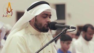Quran Recitation Really Beautiful | Soft Emotional | Surah Ibrahim By Sheikh Ahmed Al Nufais || AWAZ