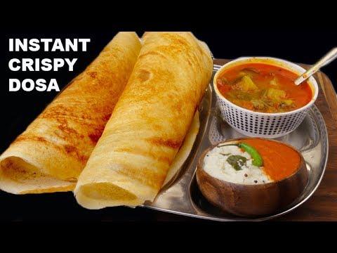 बिना दाल और चावल भिगाये 10 मिनट में ही बाज़ार जैसा क्रिस्पी डोसा घर पर बनाये | Dosa recipe Breakfast