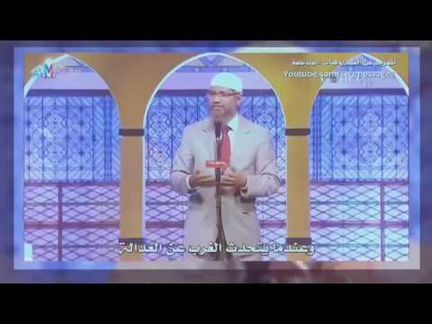 Xxx Mp4 Man Asks Why Only Muslims Dare To Challenge The West Dr Zakir Naik 3gp Sex