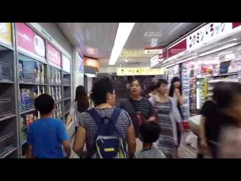 Ibis Shinjuku to Disney Land Resort Tokyo Part 1