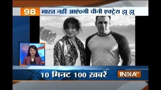 News 100 | 21st June, 2017 - India TV