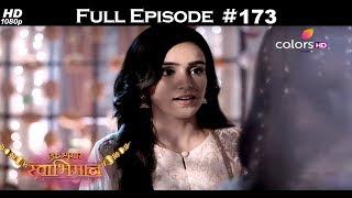 Ek Shringaar Swabhimaan - 16th August 2017 - एक श्रृंगार स्वाभिमान - Full Episode