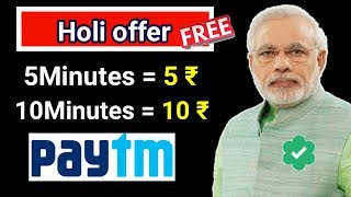 Paytm Recharge offer : Earn 100₹ Daily free paytm cash? New app 2018?  Mobikwik - Technical review - getplaypk