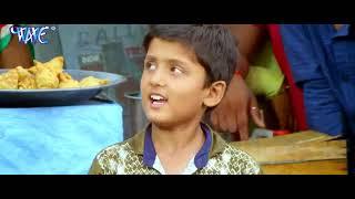Bhojpuri Movies Pawan Raja full Comedy