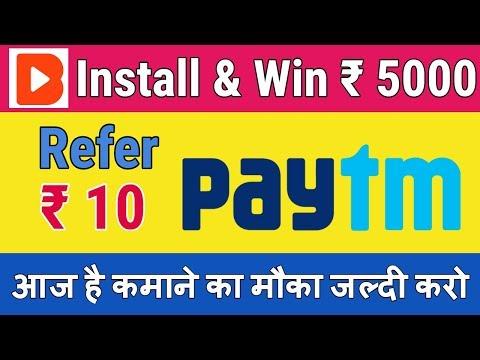 video buddy app से पैसे कमाओ | pyment proof of video buddy | earn money online  |