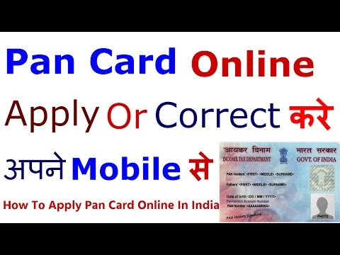 How To Apply Pan card Online In India For Android Device Easily Step By Step