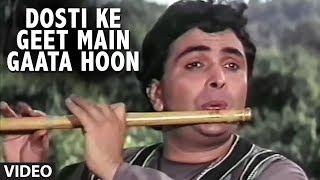 Dosti Ke Geet Main Gaata Hoon Full HD Song | Sheshnaag | Rishi Kapoor, Mandakini