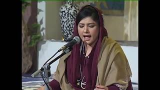 Hina Nasrullah - Raag Kirwani
