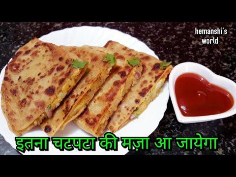 आलू पराठा बनाने का नया तरीकाstuffing करना भी आसान Aloo Paratha Recipe Aloo ka Paratha Paratha Recipe