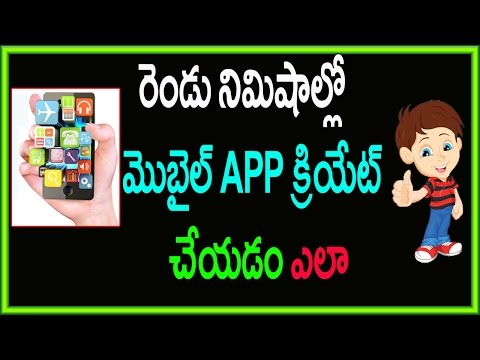 How to make a Free Android App in 2 Minutes | Telugu | 2017