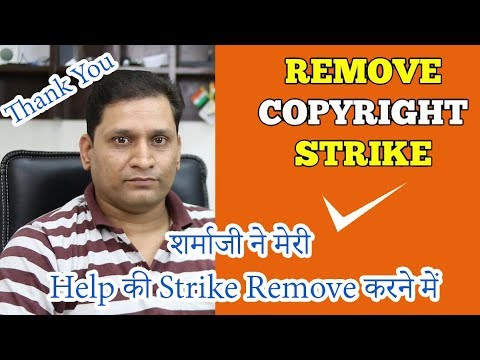 Remove Copyright Strike in Hindi | My First Copyright Strike | Submit Counter Notification | YouTube