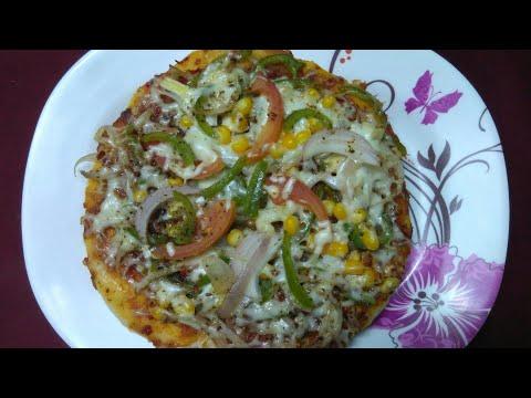 10मिनट में कढ़ाई पिज्जा घर पर बनाने कीआसान विधि | how to make dominos style pizza at home in hindi