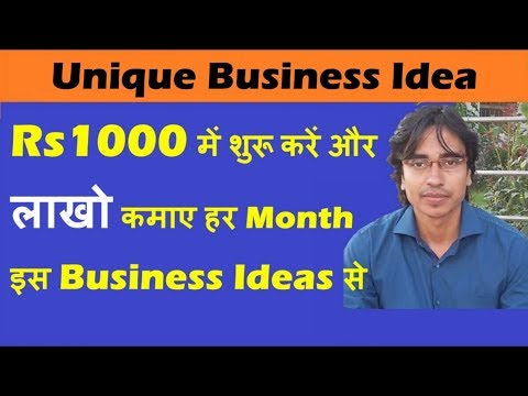 Students Business Idea A High Growth New Business Idea for Unemployed Students | Coupon Business