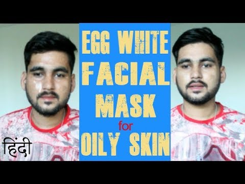 Egg White Face Mask for Oily Skin | Egg Face Pack for Skin Tightening, pimples & open pores