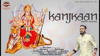 Kanjkaan | Mohit Chopra (Indian Idol Fame) | Full Official Video | Speed Rock Films | 2017
