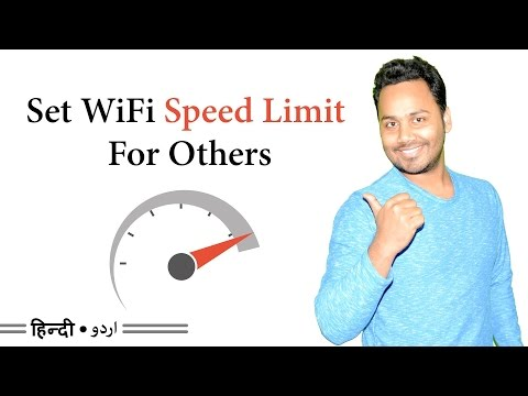 How To Limit WiFi Speed For Others - Tp-Link [Hindi / Urdu]