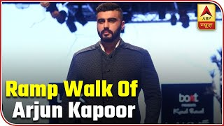 Arjun Kapoor Walks The Ramp For Designer Kunal Rawal's Latest Collection | ABP News