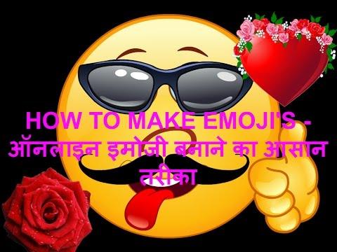 how to make emoji's ih hindi - smily ऑनलाइन इमोजी बनाने का आसान तरीका
